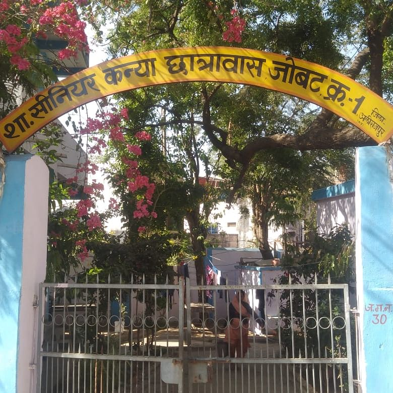Madhya Pradesh: Officials caught unawares as inmate goes missing from government hostel in Jobat
