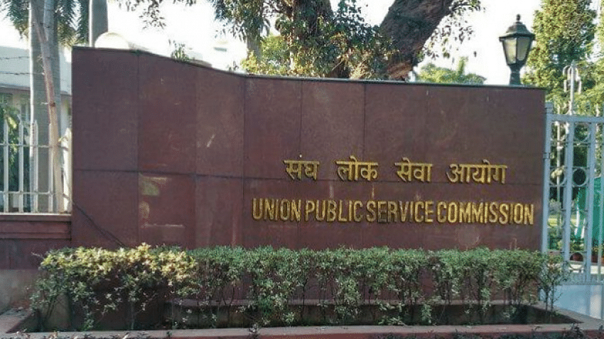 UPSC Recruitment 2020: Application process begins for 35 vacancies for various posts; apply at upsconline.nic.in
