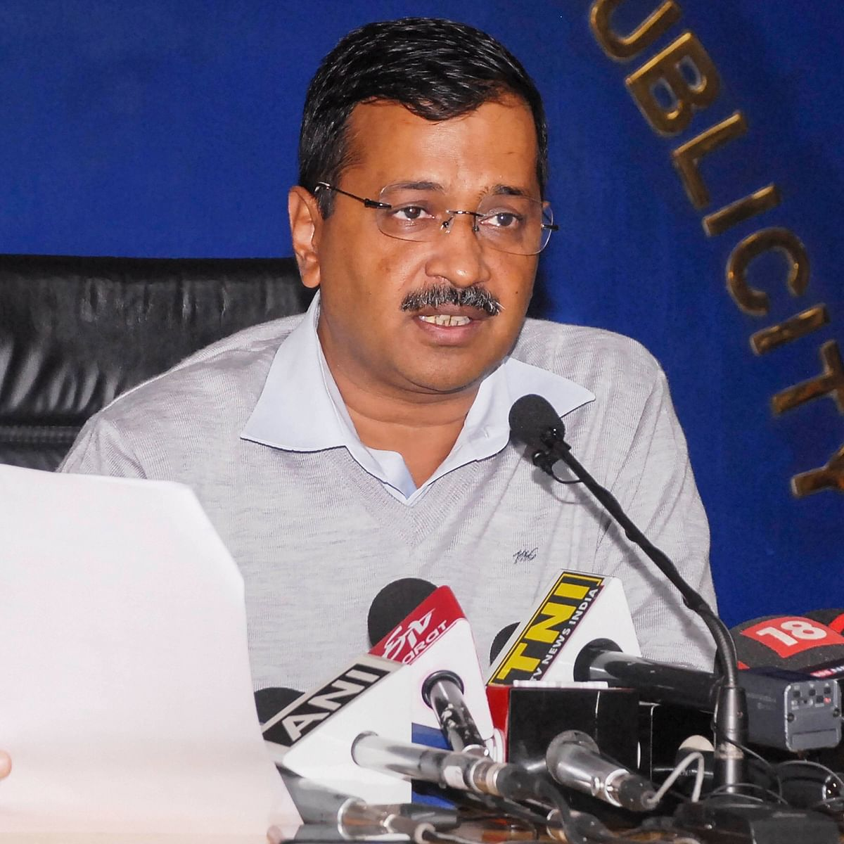 Education matters: That's why CM Arvind Kejriwal matters