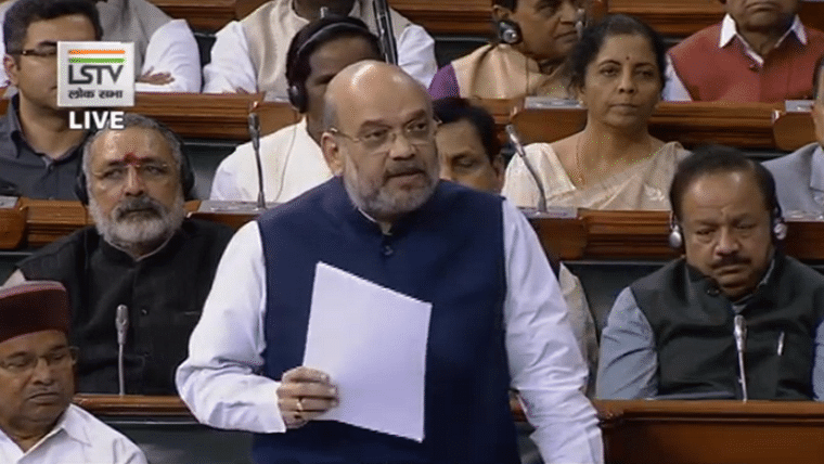 'Hum 15 crore hain...': Amit Shah references Waris Pathan's speech during LS discussion on Delhi riots