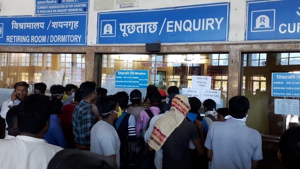 Madhya Pradesh: Ratlam Railway station gets 24x7 functional additional reservation counter