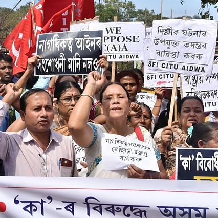 Assam: Over 100 anti-CAA protestors detained in Guwahati