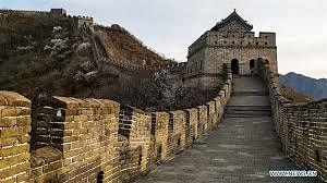 Latest Coronavirus Update: China reopens Great Wall