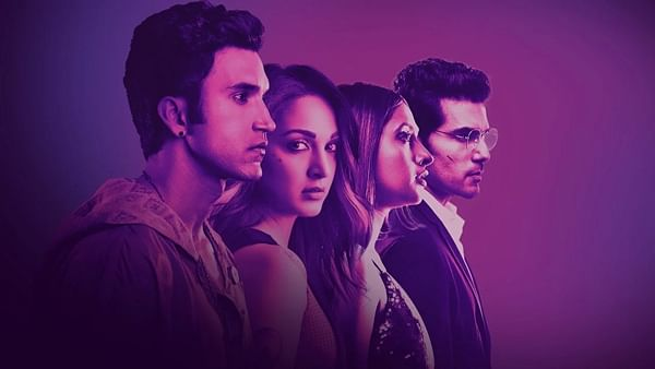 Netflix's 'Guilty' writer Kanika Dhillon says, 'men and women collectively responsible for 'rape culture''
