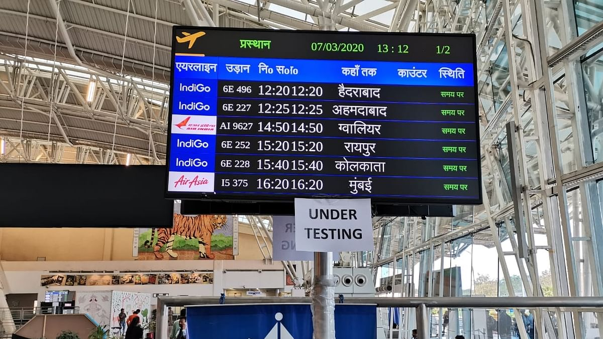 The placing of LED Display boards commence at the city airport from Wednesday.