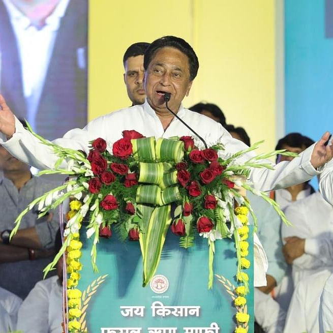Madhya Pradesh: Jobs to youth was not in Kamal Nath government's priority list