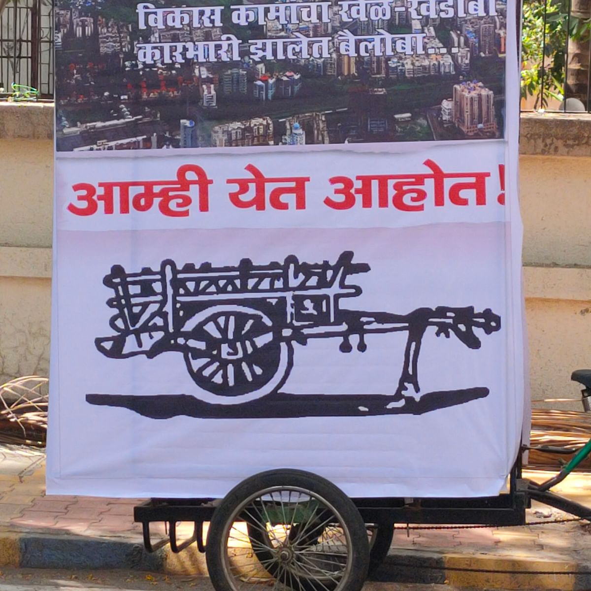 Mumbai: PWP to contest NMMC elections