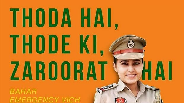 Check out Punjab Police's rib-tickling videos to combat COVID-19