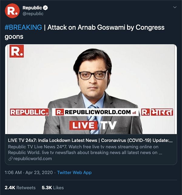 Did Arnab Goswami stage the video claiming he was attacked hours before it was published online?