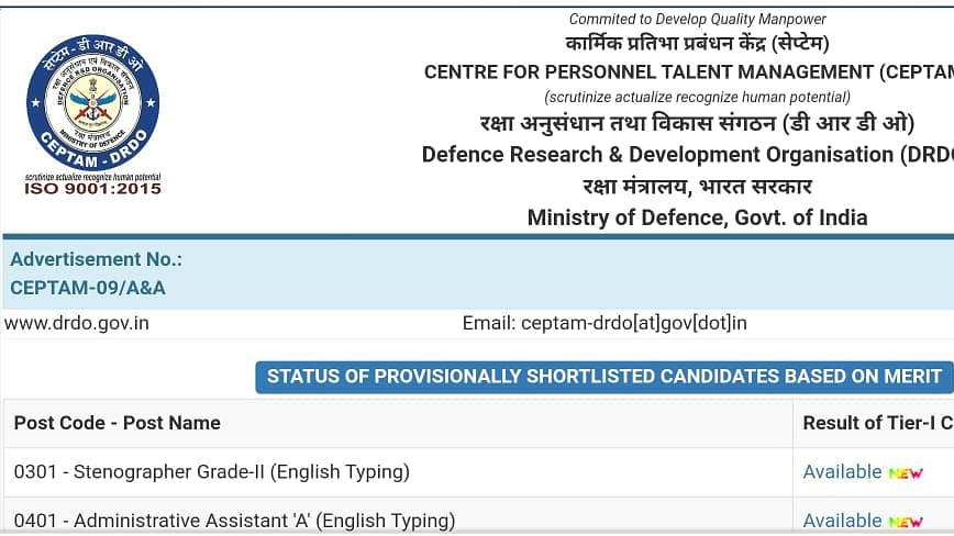 DRDO declares Tier 1 CBT examination results on drdo.gov.in