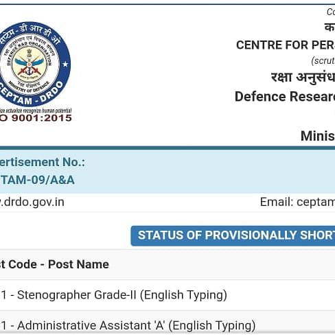 DRDO declares Tier 1 CBT examination results on drdo.gov.in