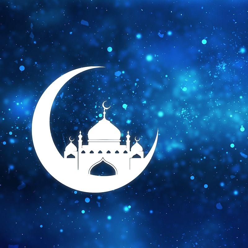 When will Ramadan 2020 begin in India?