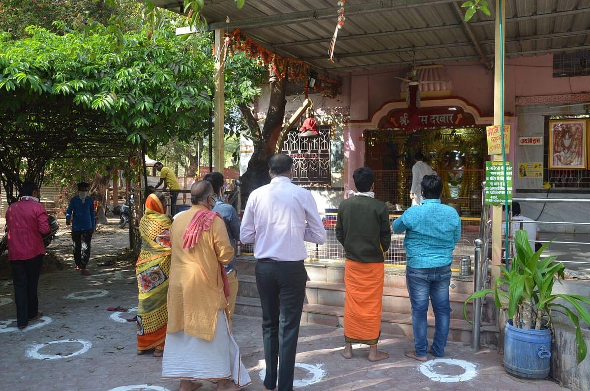 Here's how Indore celebrated Hanuman Jayanti