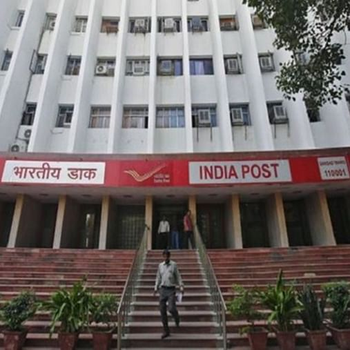 India Post to deliver lifesaving medicines during nationwide lockdown