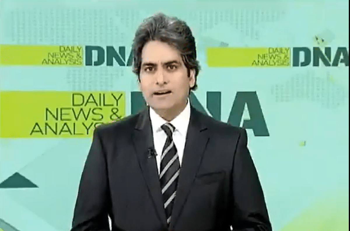 Sudhir's Chaudhary's Zee News show on 'types of jihad' violated Code of Ethics, says NBSA
