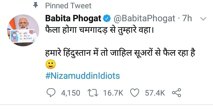 Babita Phogat continues to spout bigotry, says 'Jahil Jamatis' are bigger problem than coronavirus in India