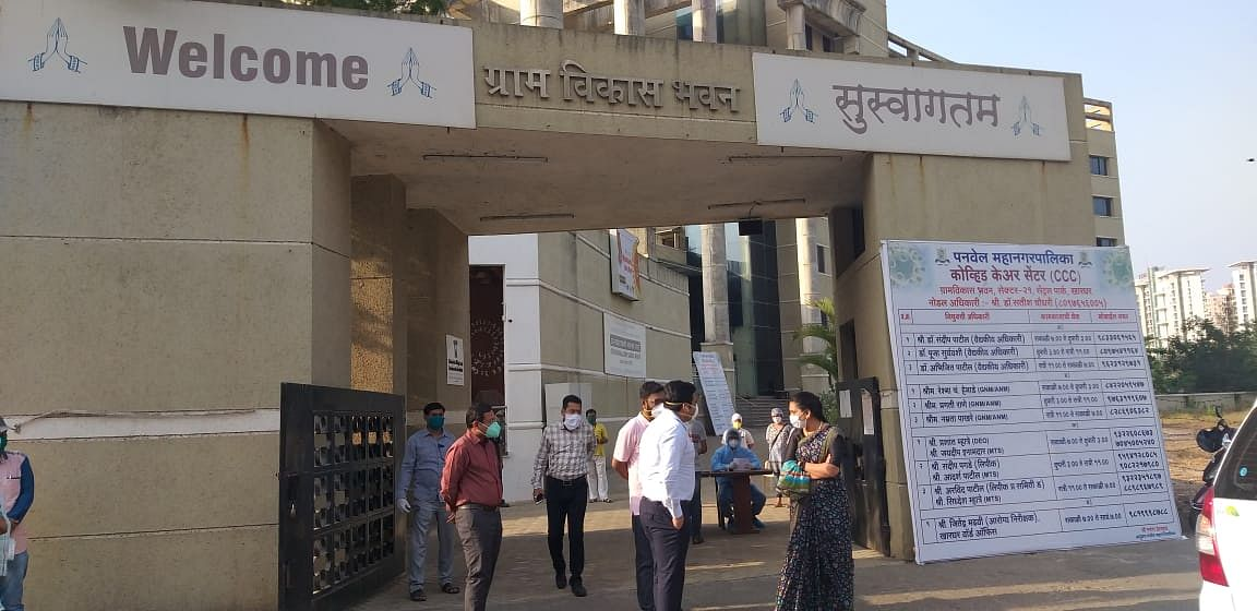 Raigad collector brings back 26 students and 7 adults from Kota amid lockdown