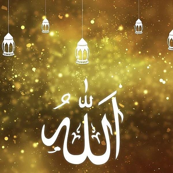 Ramadan 2020: Sehri, Iftar timings in London, Paris, New York, Los Angeles for May 22