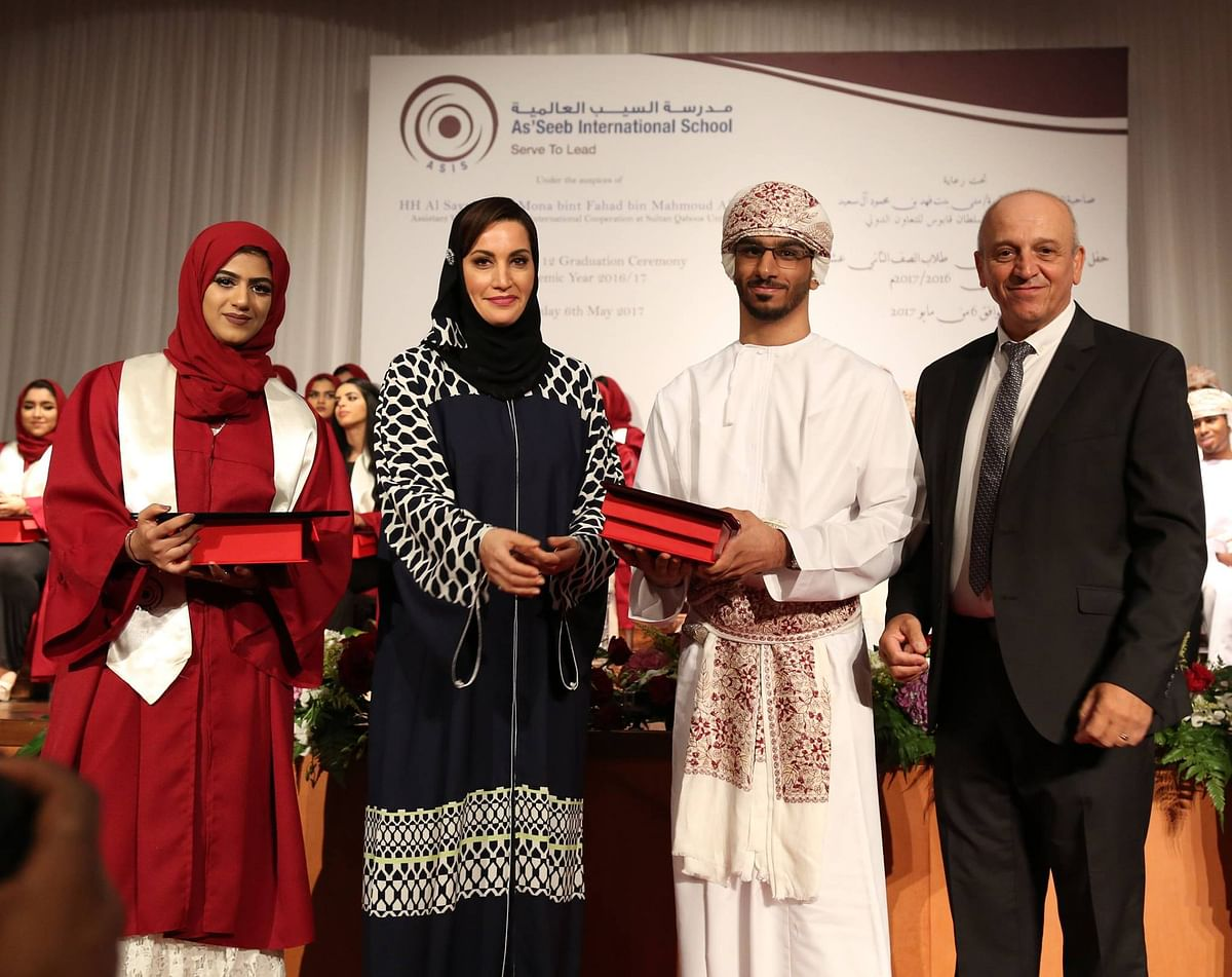 HH Dr Mona Fahad Mahmoud Al Said (second from left) doesn't  have an official Twitter account