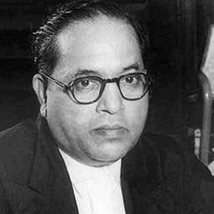 Ambedkar Jayanti 2020: 21 best quotes, messages, wishes to share on WhatsApp, Facebook, Instagram or SMS