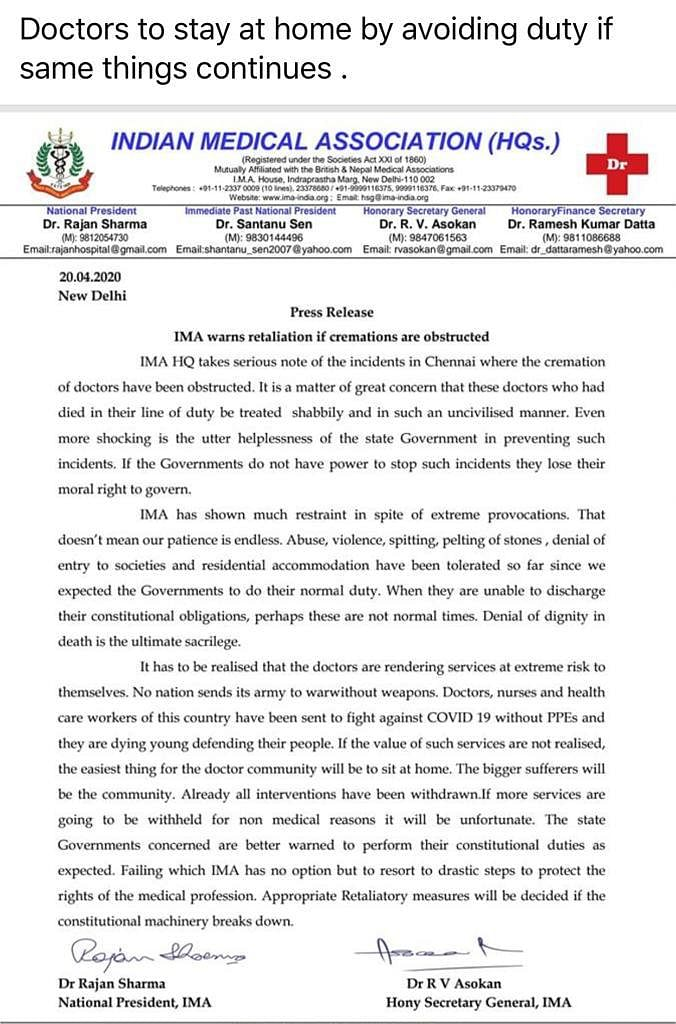 Our patience is not endless: Indian Medical Association slams horrific treatment of Chennai doc who died in COVID-19 duty