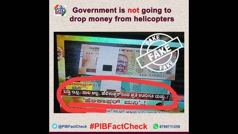 PIB facts check news about PM Modi dropping money from helicopters, Twitter says, 'Money Heist level imagination'