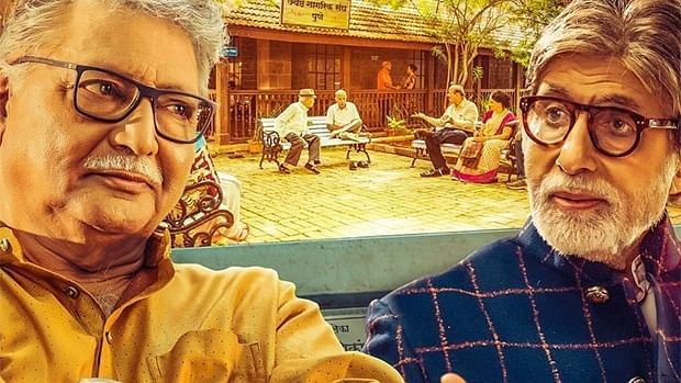 Big B's Marathi film set for digital premiere on May 1