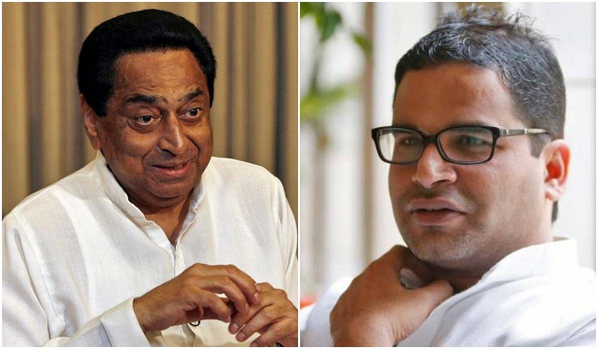 Madhya Pradesh Bypolls: Congress brings back Prashant Kishor to take on BJP, moves war room to Gwalior