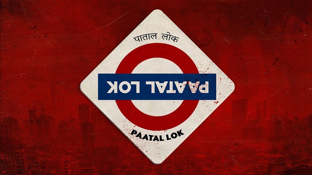 Anushka Sharma's Pataal Lok 'inspired' by rape-accused Tarun Tejpal's book!
