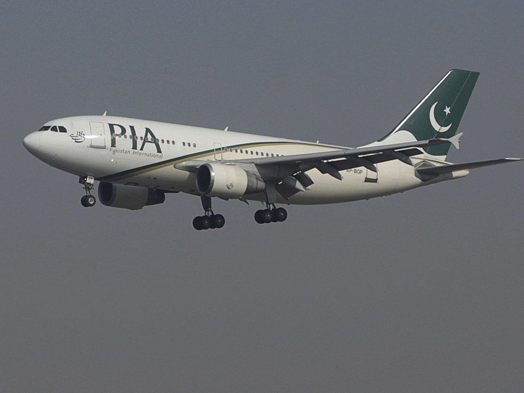PIA flight PK 8303 with 90 passengers and 8 crew members crashes near Karachi Airport