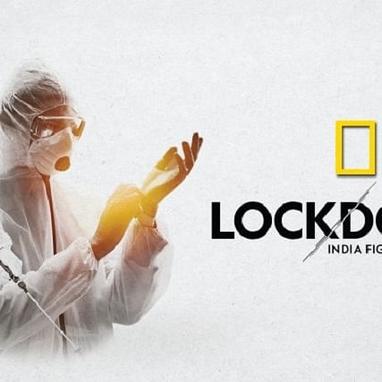 The Lockdown documentary review: Gives a glimpse of early days of coronavirus lockdown