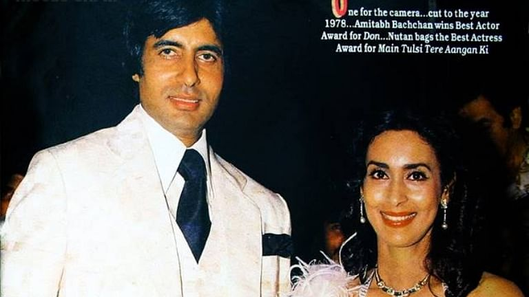 42 years of 'Don': Amitabh Bachchan digs out picture receiving Filmfare