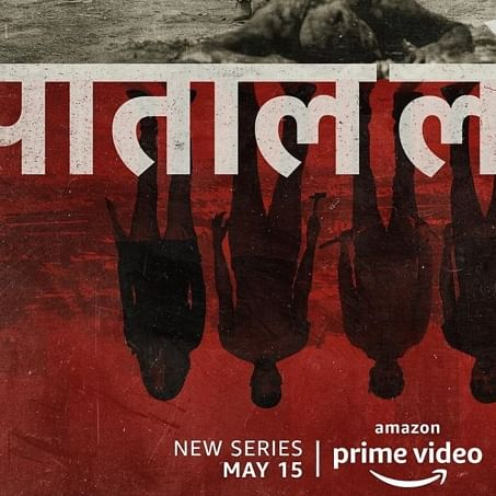 'Paatal Lok' web series review: Hellish high with a quirky touch