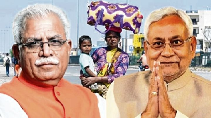 Bihar CM Nitish Kumar's offer rejected by Haryana CM Manohar Lal Khattar