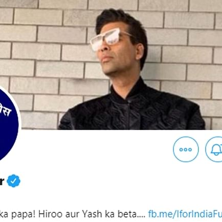 Why Karan Johar, Salman Khan and others have changed their Twitter profile picture to Maharashtra Police
