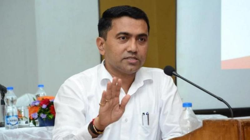 Goa govt decides to shift IIT project out of Sattari