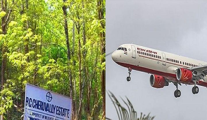 Kerala's Sabarimala airport too mired in Aranmula-type 'storm'