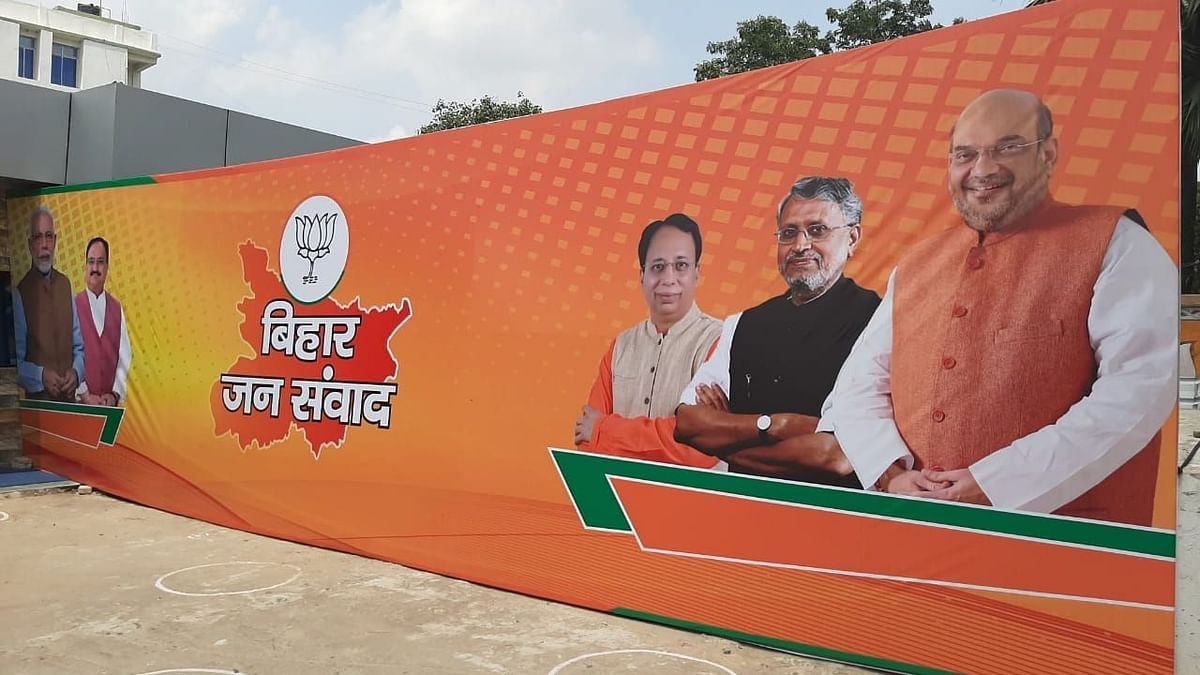 Poster outside state BJP headquarters in Bihar.
