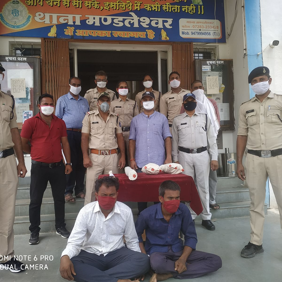 Madhya Pradesh: Mandleshwar blind murder case cracked, 2 held