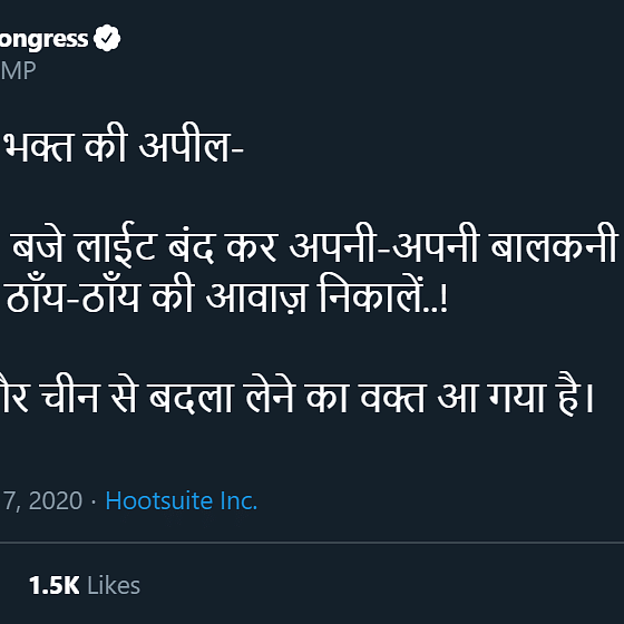 'Comedy channel': Twitter slams Congress over controversial tweet on India-China border clash