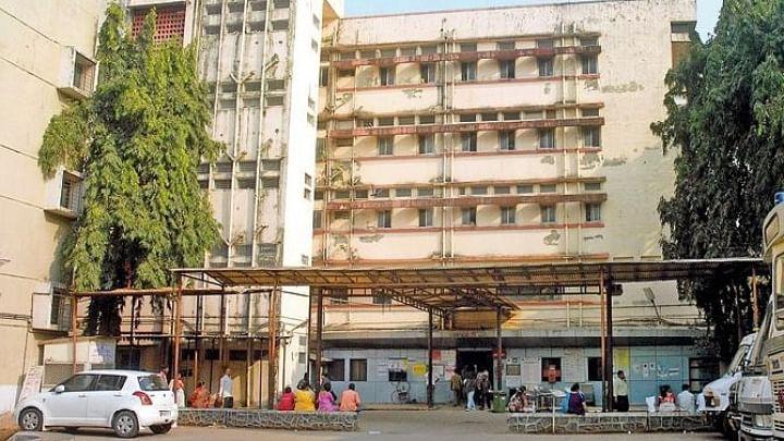Rajawadi Hospital