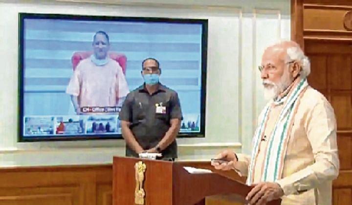 Prime Minister Modi praises Uttar Pradesh Chief Minister Adityanath for Covid-19 handling