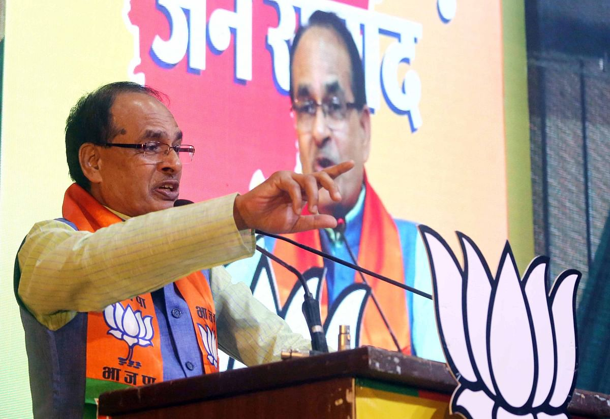 Madhya Pradesh: BJP faces the challenge to control dissidence in state
