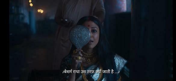After 'Paatal Lok', Anushka Sharma's 'Bulbbul' gets accused of being 'Hinduphobic'