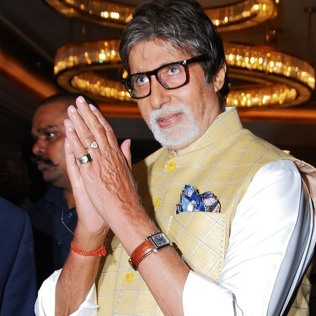 Here's why Amitabh Bachchan-starrer 'Shoebite' never released