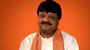 Madhya Pradesh: 'Chunnu-Munnu' remarks of BJP's Kailash Vijayvargiya violated poll code provisions, says EC