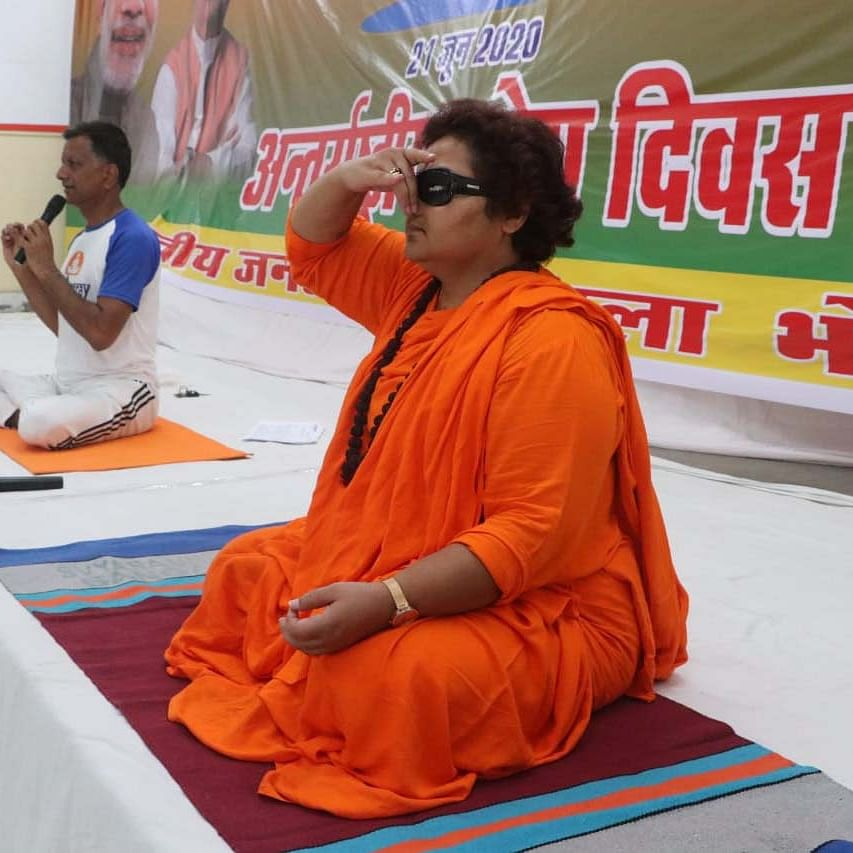 Bhopal MP Pragya Thakur appears after 3 months on Yoga Day