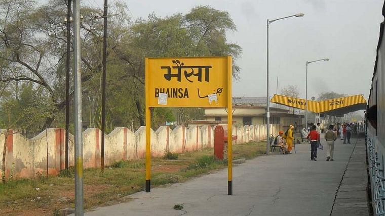 A railway station named Bhainsa
