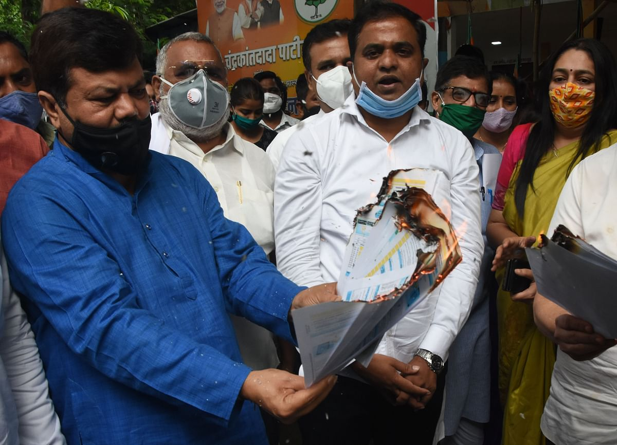 BJP protests against inflated electricity bills
