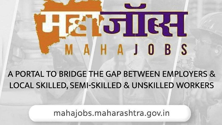 Maha Job Portal: How to register on mahajobs.maharashtra.gov.in, what documents are needed